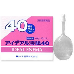 【第2類医薬品】 アイデアル浣腸 (40g×10個入)...