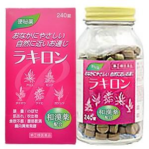 【第(2)類医薬品】 ラキロン 240錠