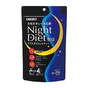 オリヒロ ナイトダイエットティー 2g×20包
