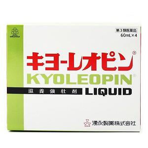 【第3類医薬品】 キヨーレオピンw 60ml×4本入 キ...