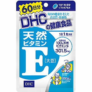 DHC 60日分 天然ビタミンE(大豆) 60粒