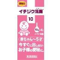 【第2類医薬品】 イチジク浣腸10 (10g×4個入)