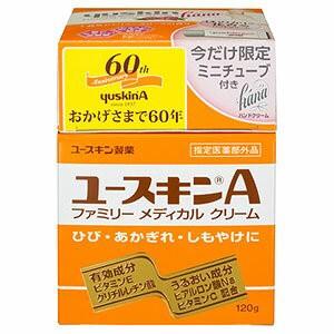 ユースキンA 120g 指定医薬部外品