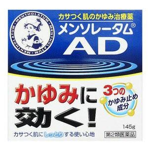 【第2類医薬品】 メンソレータム ADクリームm 1...