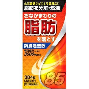【第2類医薬品】 北日本製薬 防風通聖散料エキス...