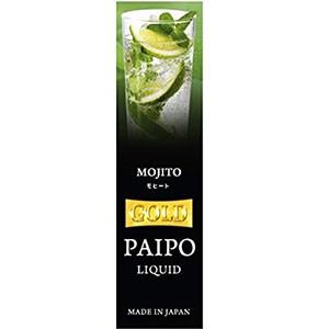 禁煙パイポ 電子PAIPO フレーバーリキッド ゴール...