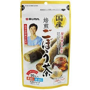 あじかん 国産焙煎ごぼう茶(ティーバッグ) 20g(1g...