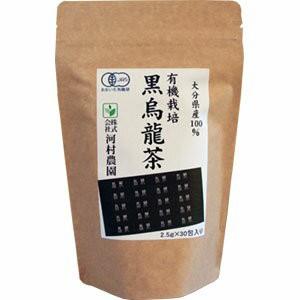 有機栽培黒烏龍茶 2.5g×30包入