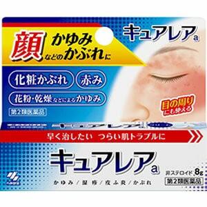 【第2類医薬品】 キュアレアa 8g ※セルフメディ...