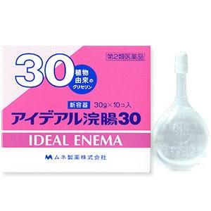 【第2類医薬品】 アイデアル浣腸 (30g×10個入)...