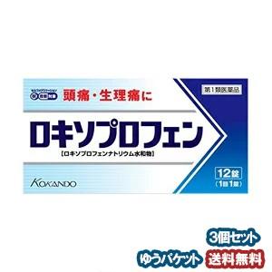 【第1類医薬品】 ロキソプロフェン錠 「クニヒロ...