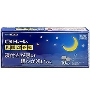 【第(2)類医薬品】 ビタトレール 睡眠改善薬 10...
