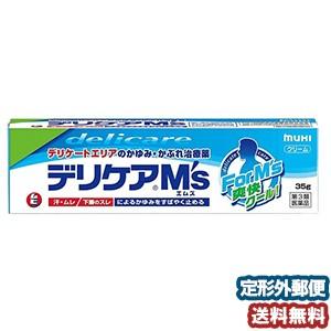 【第3類医薬品】 デリケア M's(エムズ)35g (男...