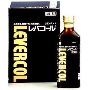 【第2類医薬品】レバコール 250ml×4本