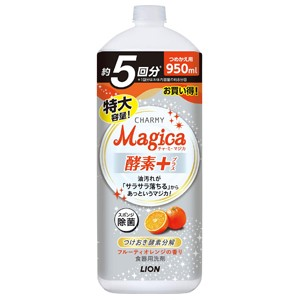CHARMY Magica(チャーミーマジカ) 酵素+フルーテ...