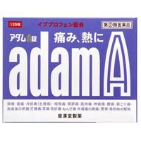【第(2)類医薬品】 アダムA錠 120錠 ※セルフメ...