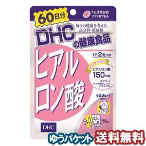 DHC 60日分 ヒアルロン酸 120粒 メール便送料無料...