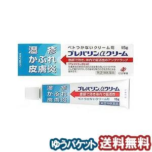 【第(2)類医薬品】 プレバリンαクリーム 15g ...