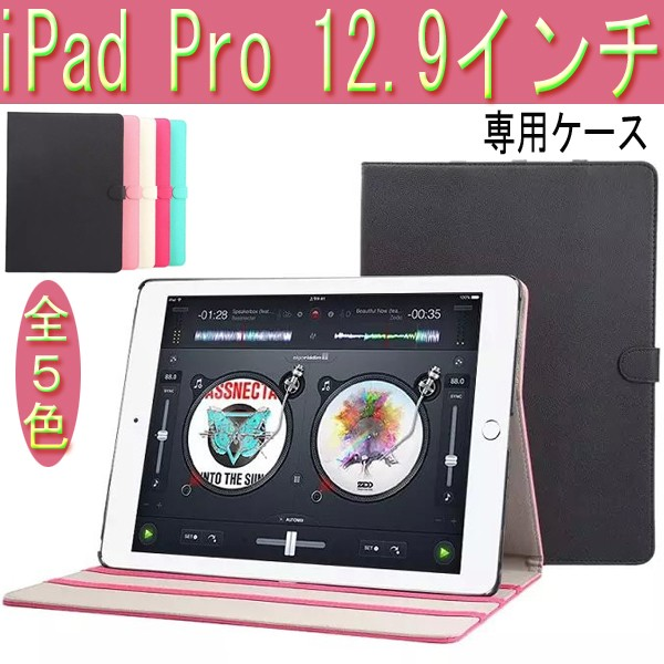 フィルム + タッチペン + メール便送料無料 iPad ...
