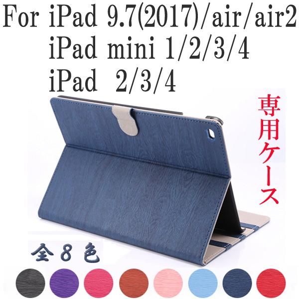 フィルム+タッチペン+送料無料 ipad mini1/2/3&i...