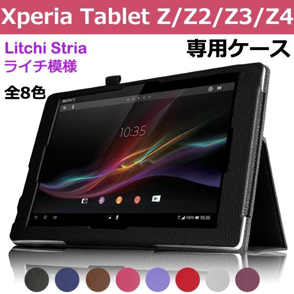 フィルム+タッチペンおまけSony Xperia Z4 Tablet...