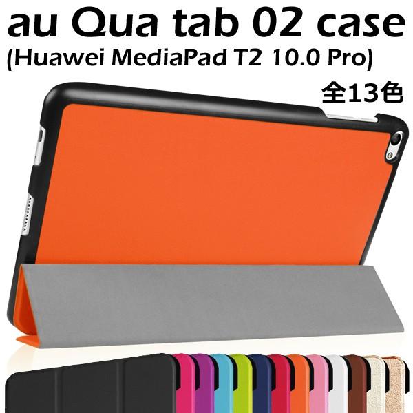 Huawei tablet Qua tab 02/MediaPad T2 pro/Y!Mob...