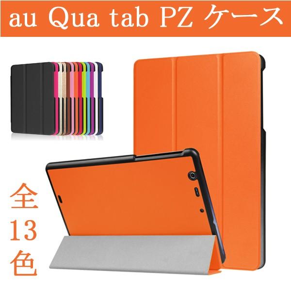 au Qua tab PZ ケース (LGT32)フィルム+タッチペ...