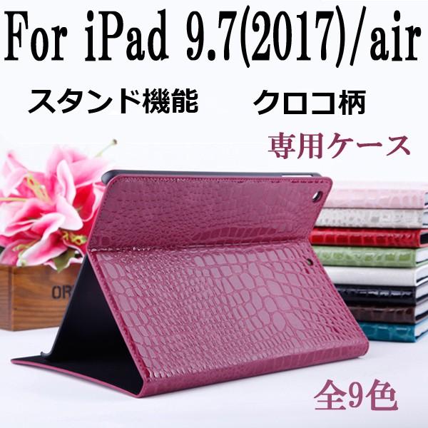 フィルム+タッチペン進呈+メール便送料無料 iPad ...