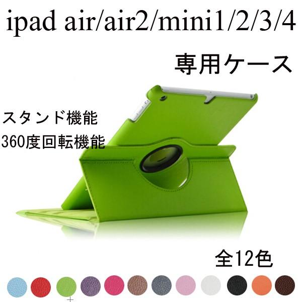 フィルム+タッチペン iPad air/ air2&iPad mini1...
