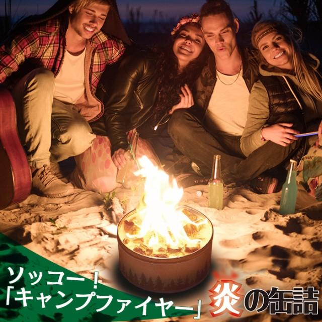 【焚火】炎の缶詰 ノーマルタイプ キャンプ 癒し ...
