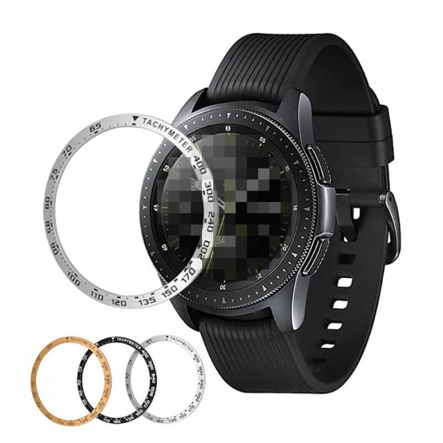 Galaxy Watch 46mm/42mm ベゼルリング 保護カバー...