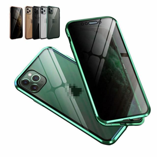 【前後ガラス+覗き見防止】Apple iPhone11 / 11 P...