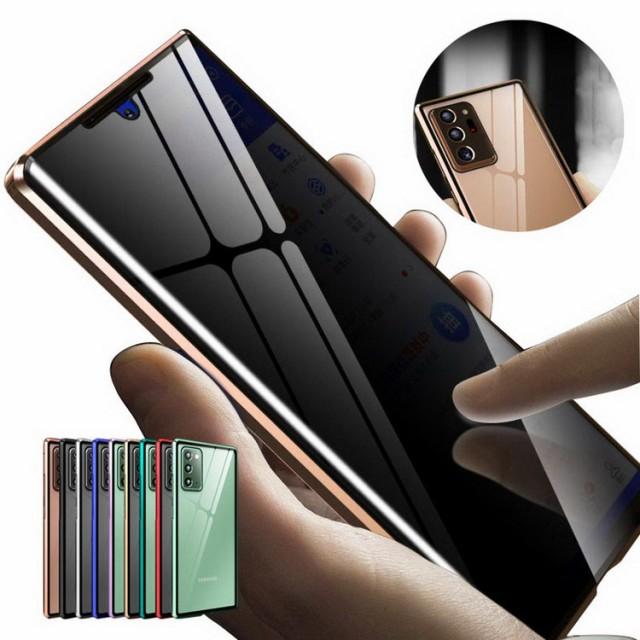 Samsung Galaxy Note20 Ultra 5G SC-53A docomo/S...