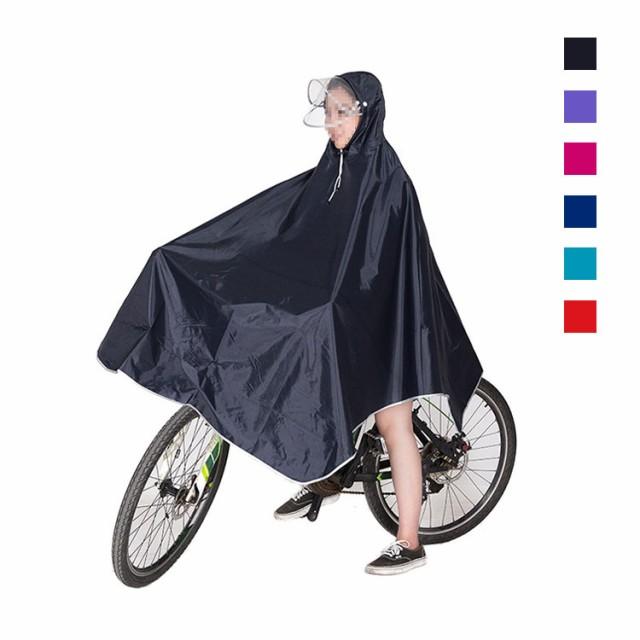 レインコート 自転車 バイク ポンチョ レインウェ...