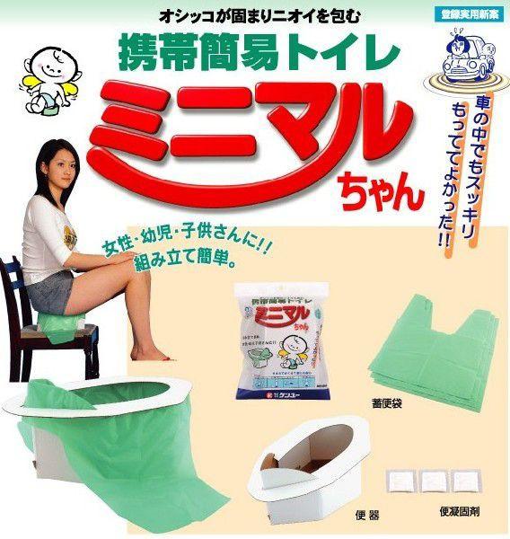 防災・非常・災害・地震時 ・断水・レジャー・キ...