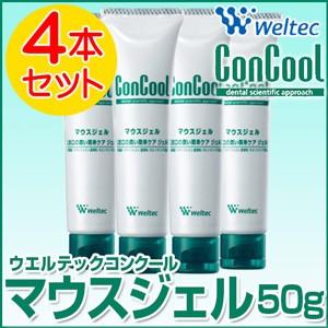 【ウエルテック コンクール マウスジェル 50g × ...