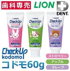 【ライオン チェックアップ コドモ 60g Check-Up ...