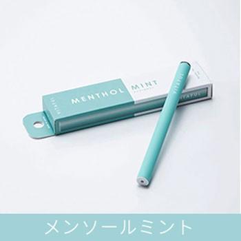 【VITAFUL ビタフル 電子タバコ メンソールミント...