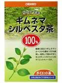 【オリヒロ NLティー100% ギムネマシルベスタ茶 2...