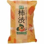 【柿渋ファミリー石鹸 80g】※キャンセル・変更・...