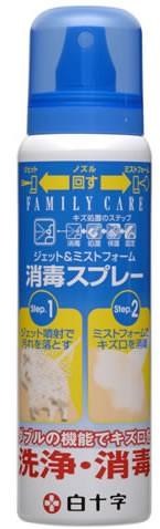 【ファミリーケア(FC) ジェット&ミストフォーム...