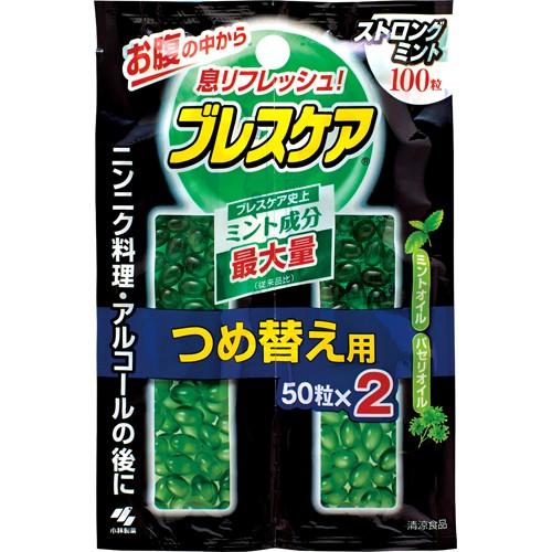 【ブレスケア 水で飲む息清涼カプセル 詰め替え用...