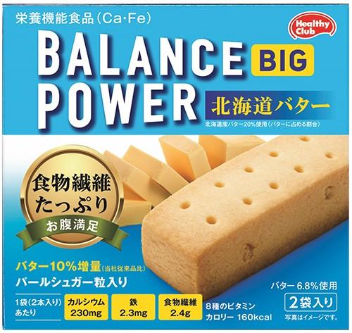 【バランスパワー ビッグ 北海道バター味 2袋入り...