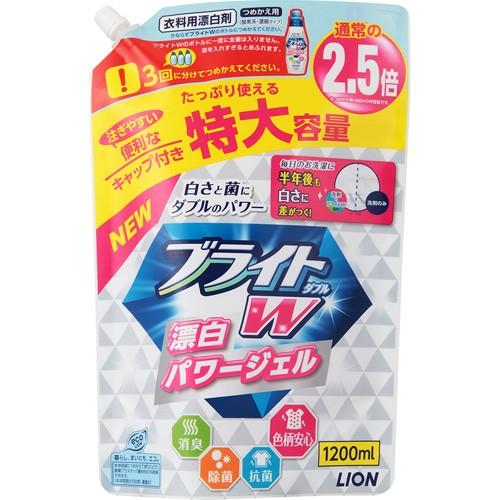 【ブライトW 除菌&抗菌 つめかえ用 特大 1200ml】...