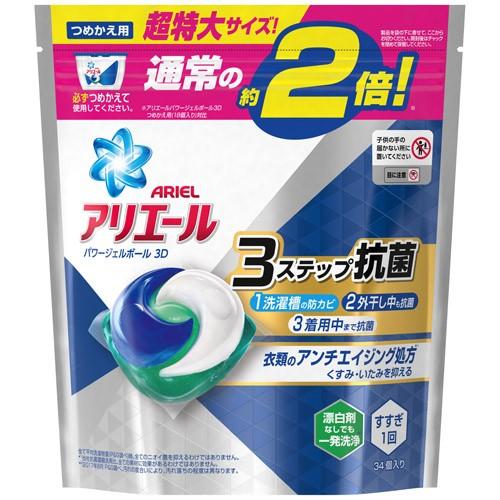 【アリエール 洗濯洗剤 パワージェルボール3D 詰...