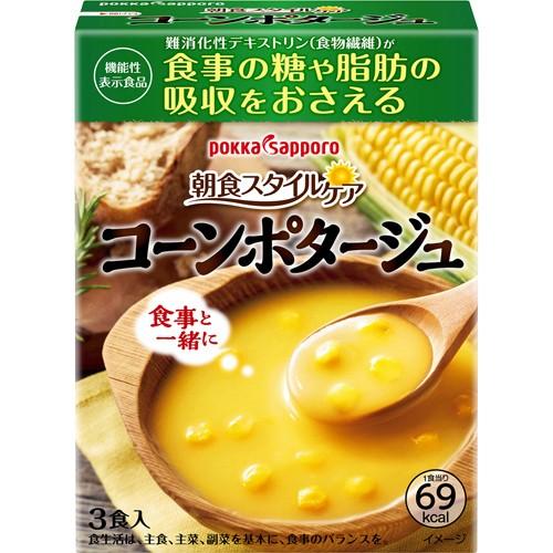 【朝食スタイルケア コーンポタージュ 3食入】