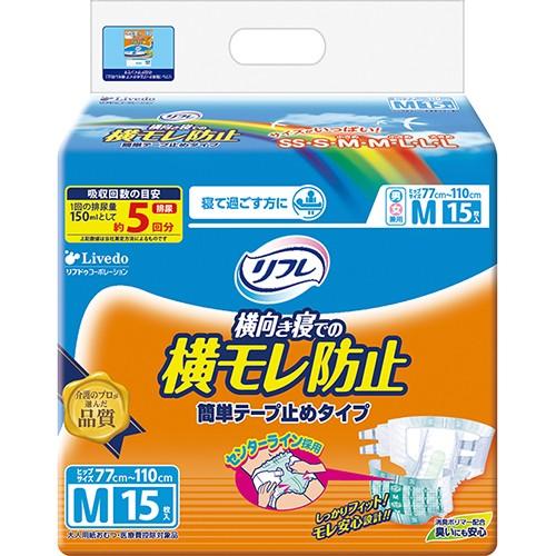 【リフレ 簡単テープ止めタイプ 横モレ防止 Mサイ...