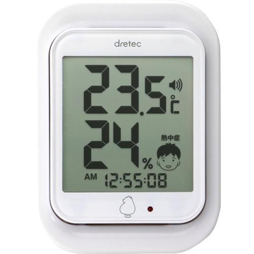 【ドリテック デジタル温室時計 ルーモ ホワイト ...