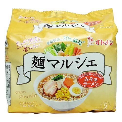 【麺マルシェ 減塩みそ味ラーメン 5食入】