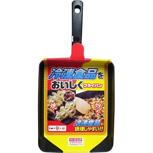 【冷食活用! 四角いマルチフライパン FG5178 1コ...